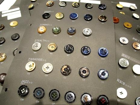 オーダースーツの仕上げの『ボタン選び』