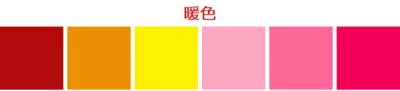 ネクタイおすすめの色・暖色系