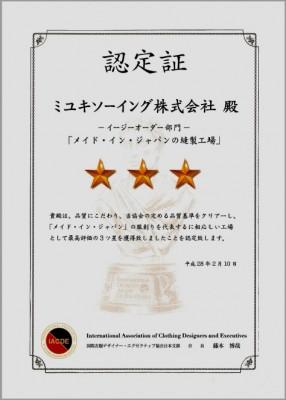 miyuki-286x400