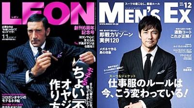 日本でも世界でも一流のブランド力をもつゼニア