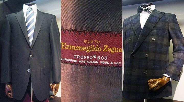 ゼニアのブラックスーツ
