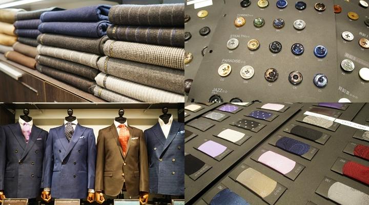 スーツのモデル(型)・生地・裏地・ボタン