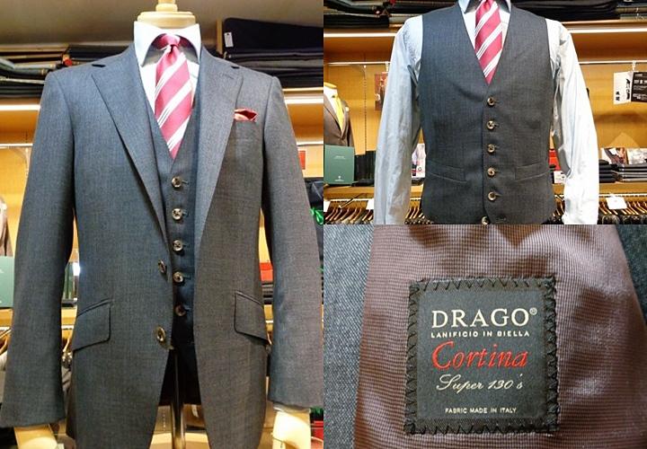 Drago201612096