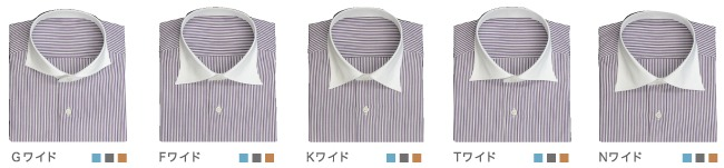 ビジネスシャツ,代表的な襟型のデザイン