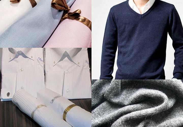 ジャケパンに合わせたいシャツ・ニット(セーター)