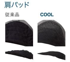 UCcool_image5
