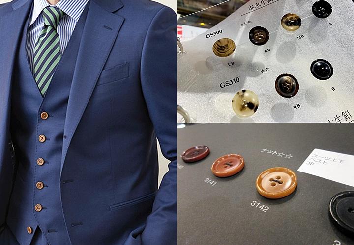 スーツ×ベスト,ボタンの色やデザイン