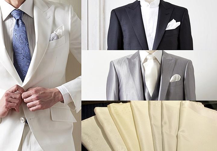 結婚式・フォーマルスーツにおすすめのポケットチーフ
