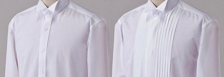 ウィングカラーシャツの種類