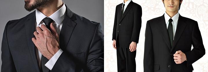 一般的なブラックスーツと喪服(ブラックスーツ)との違いとは