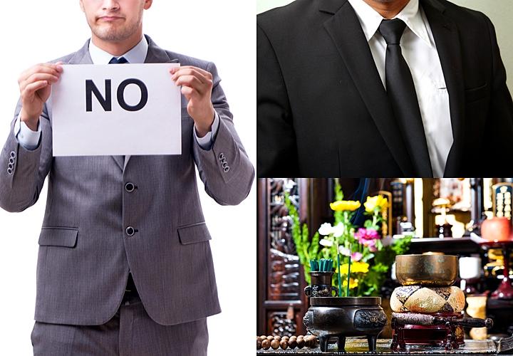 葬式の場での礼服・一般的なスーツと喪服との違いとは