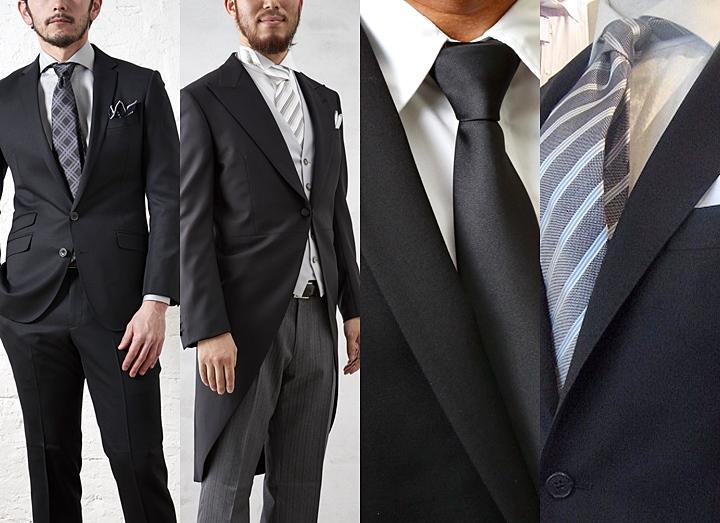 32ceb42d8c0f9 礼服(喪服)とスーツの違い|種類・シーン別のマナーとネクタイの選び方 ...