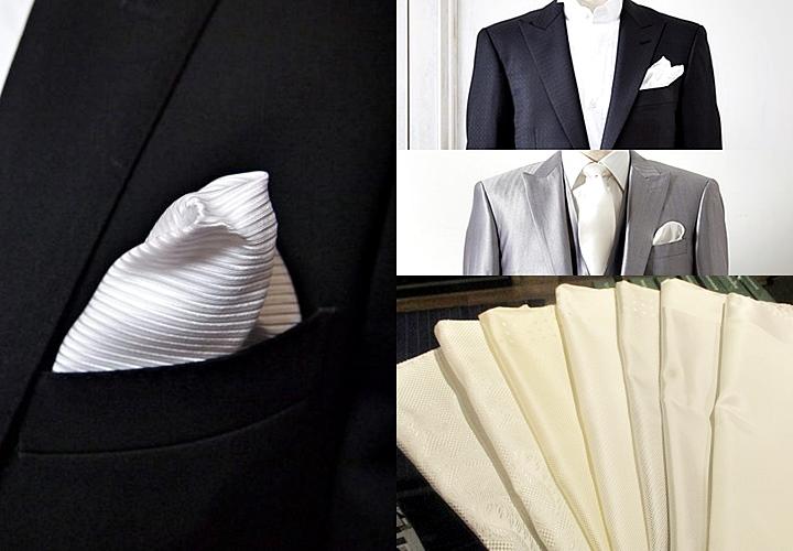 結婚式の服装、ポケットチーフ