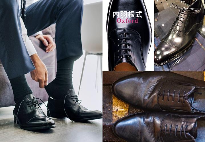 結婚式の靴、ストレートチップ・プレーントゥ・黒