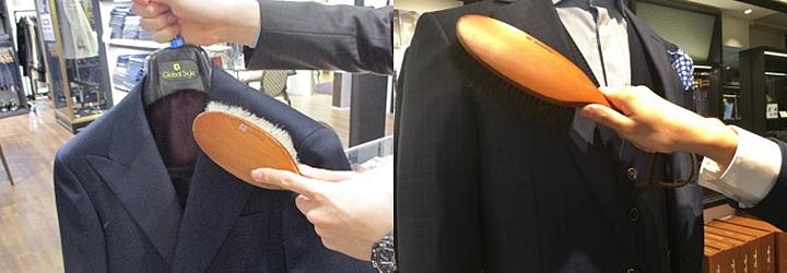 洋服ブラシを使用したブラッシングの手順