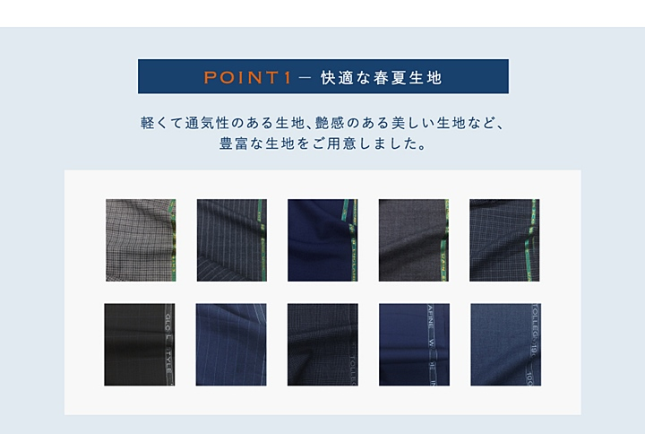 0fe776fd2b5d3 入社式のスーツで押さえておきたいマナーとは?正しい選び方や色使いをご ...