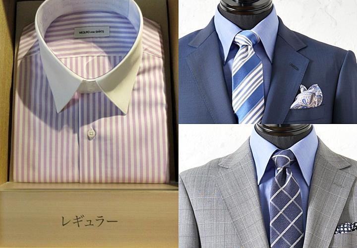 ビジネスシャツ,襟型,レギュラーカラーシャツ