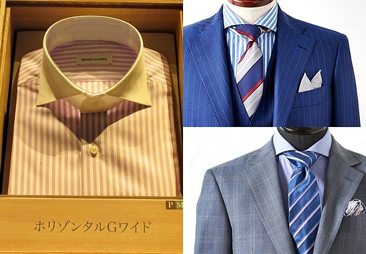 ビジネスシャツ,襟型,ホリゾンタルカラーシャツ