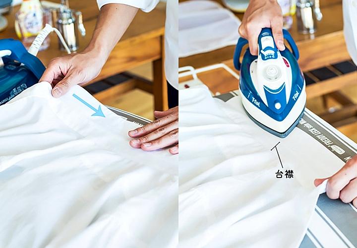 手順1. 襟裏表・台襟(襟の土台となる部分)