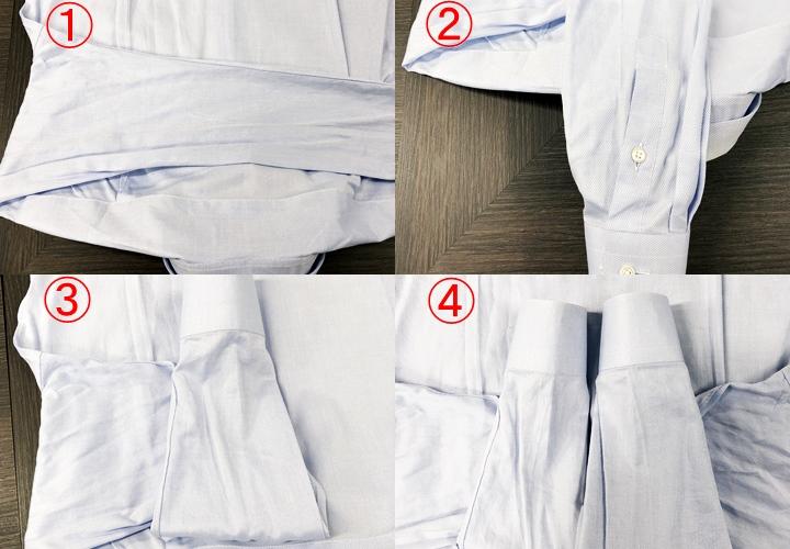 ワイシャツのたたみ方手順