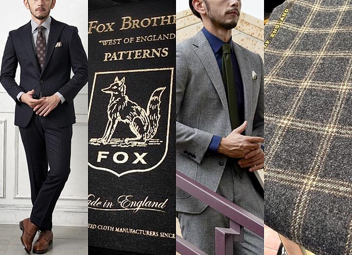 FOX BROTHERS-フォックスブラザーズのスーツ