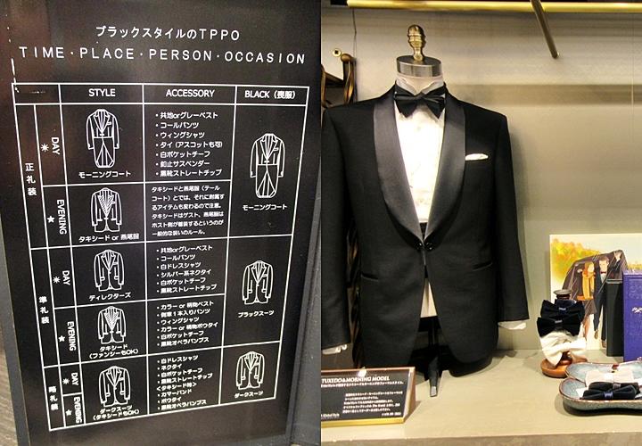 礼服 メンズ,体型にあったオーダースーツ