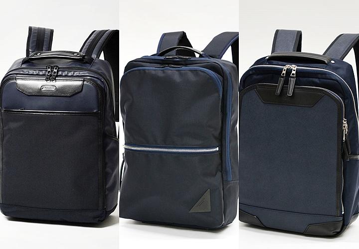 ビジネスリュック,マスターピースのおすすめバッグ,デザイン