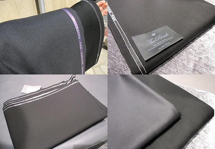 メンズの礼服,ビジネススーツの黒との違い,スーツの生地