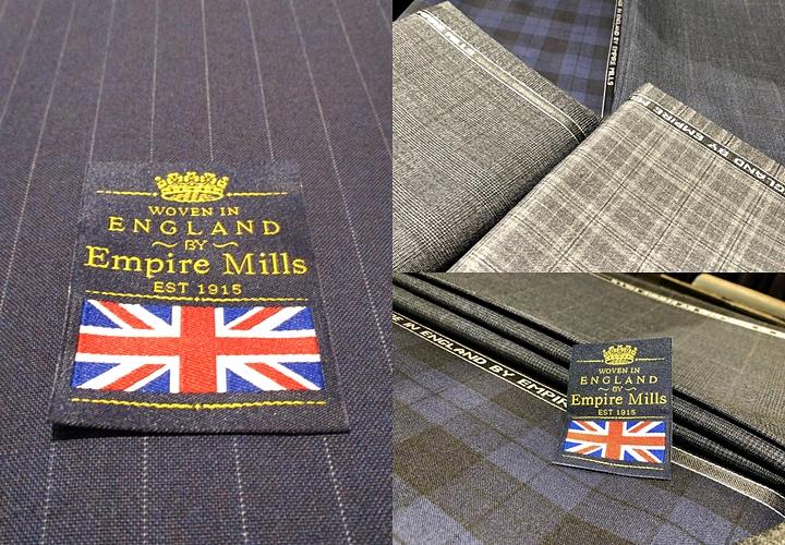 英国紳士のスーツ,エンパイア・ミルズの生地ブランド