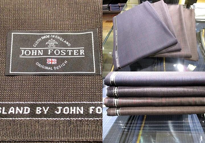 英国紳士のスーツ,ジョン・フォスターの生地ブランド