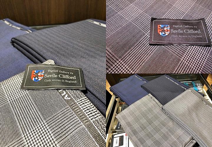 英国紳士のスーツ,サヴィル・クリフォードの生地ブランド