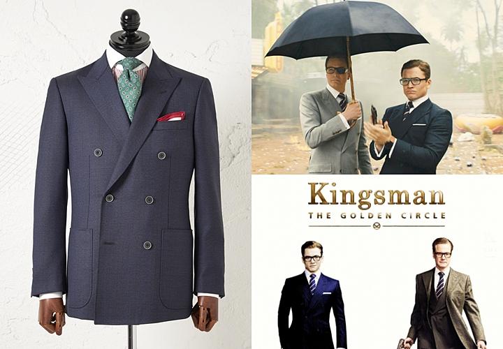 英国紳士,ダブルスーツ,キングスマン