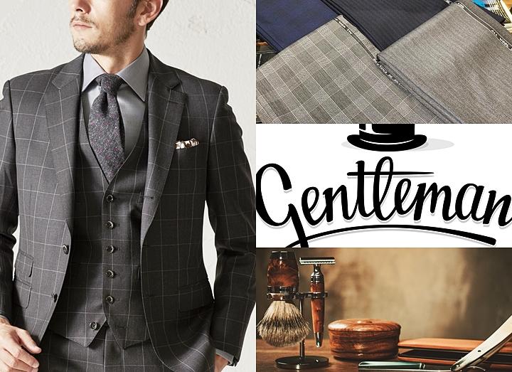 英国紳士のスーツ!~ファッションの特徴から分かる着こなし方~