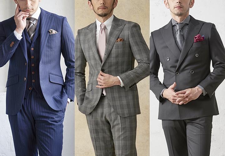 スーツの着こなし(着方)ネイビー・グレー・ブラック