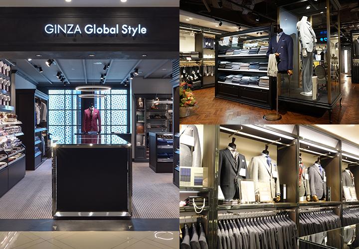 名古屋で人気のオーダースーツ専門店グローバルスタイル大名古屋ビルヂング店、名古屋ユニモール店、名古屋セントラルパーク店の外観と店内風景
