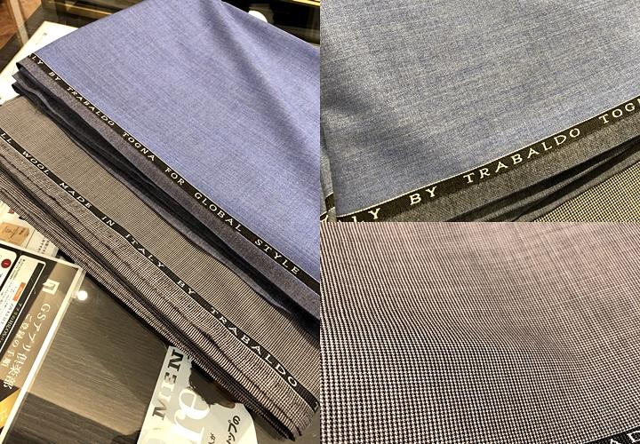セットアップ・スーツ,ストレッチウール素材,レダのアイスセンス