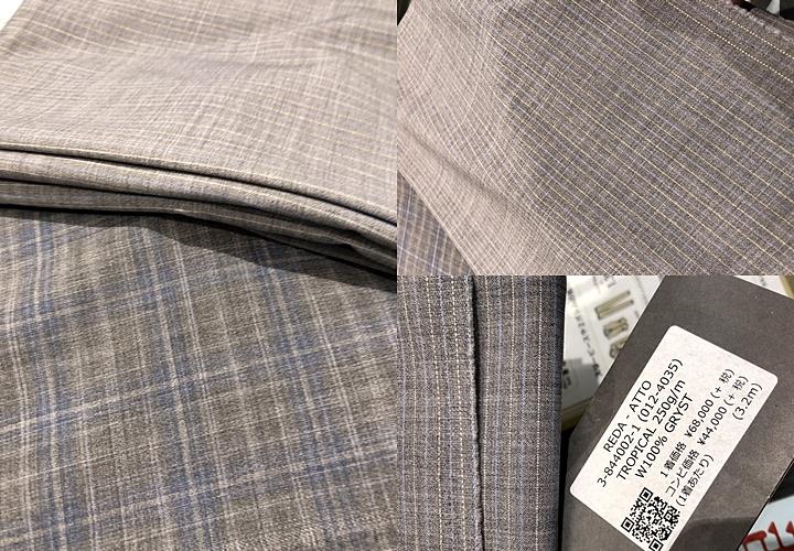 セットアップ・スーツ,ストレッチウール素材,レダのアットー