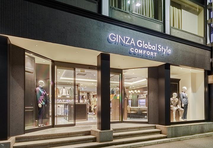 グローバルスタイルコンフォート横浜西口店の外観