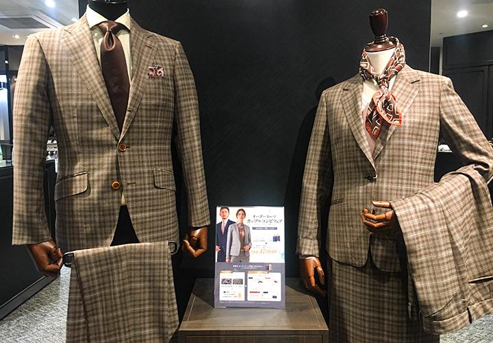 横浜西口店ではレディースオーダースーツも注文可能