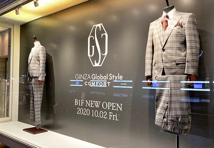 グローバルスタイル札幌パルコ店