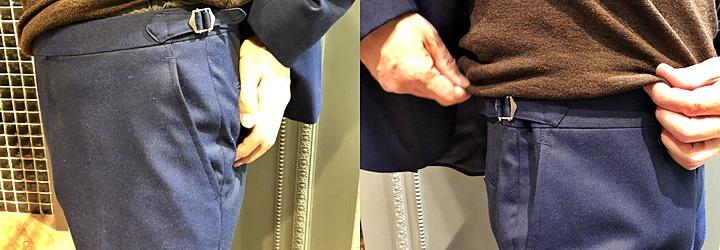 スーツとセーターのコーディネート,ベルトレスのデザイン