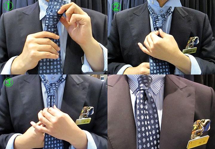 ネクタイを綺麗に見せるディンプル,作り方,ネクタイの長さ調整
