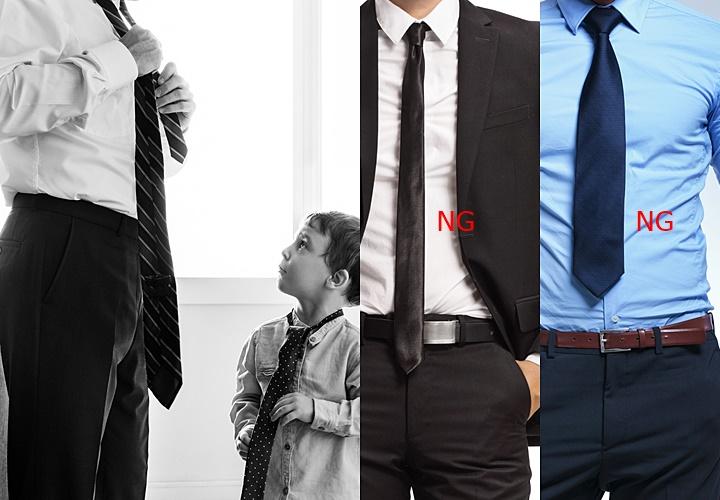 ネクタイの長さ,バランスの良い・悪い見え方