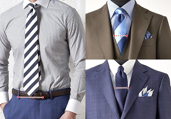 ネクタイの長さ,NGと合わせ方のコツ,ラペルとのバランス