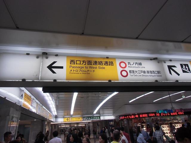 20130924u (4)