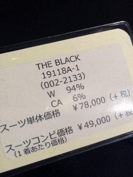 20150214u (3)