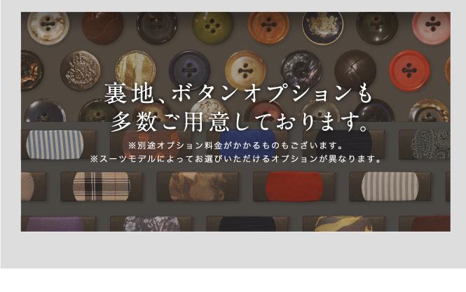 160314_UC_コンビ8