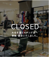 GINZAグローバルスタイル 名古屋ユニモール店(移転しました)
