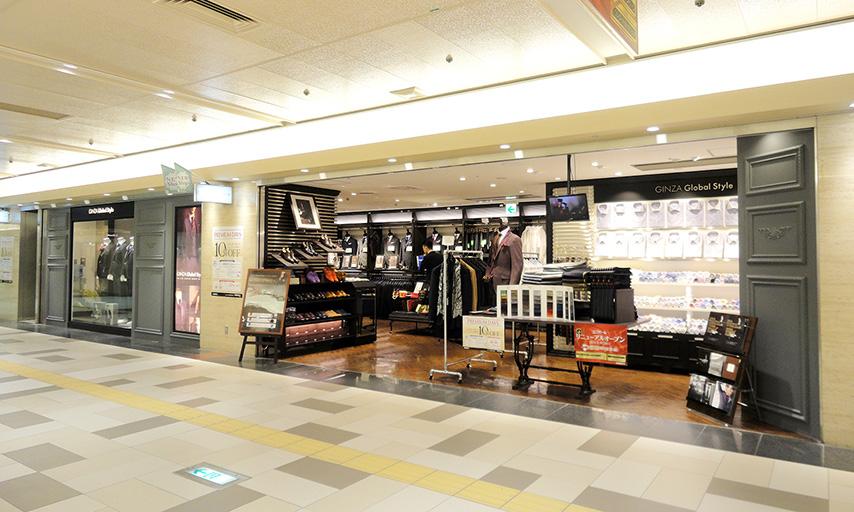 名古屋ユニモール店|店舗外観