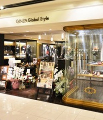 GINZAグローバルスタイル ディアモール大阪店